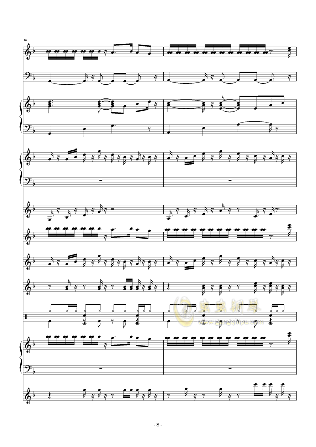 天竺少女钢琴谱 第8页