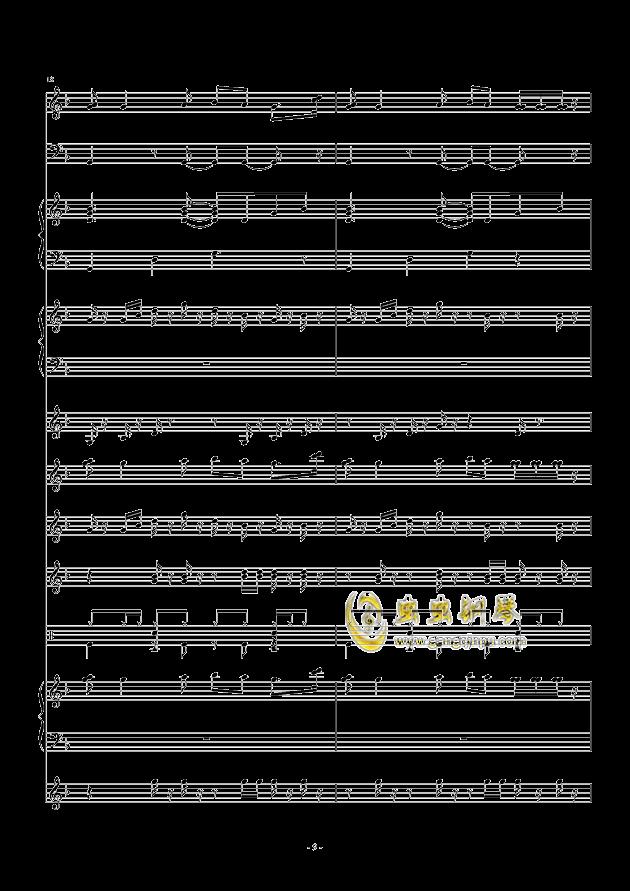 天竺少女钢琴谱 第9页