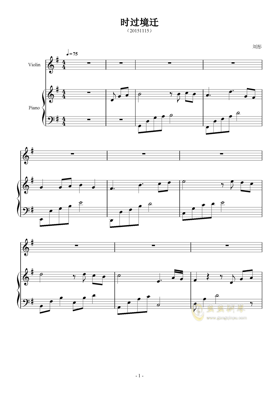 时过境迁钢琴谱 第1页