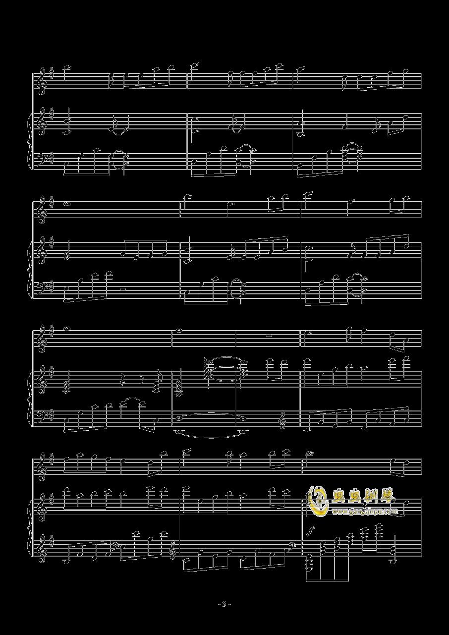 时过境迁钢琴谱 第3页