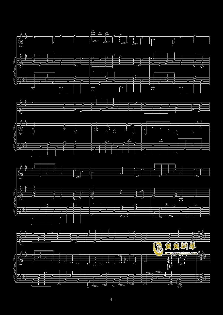 时过境迁钢琴谱 第4页