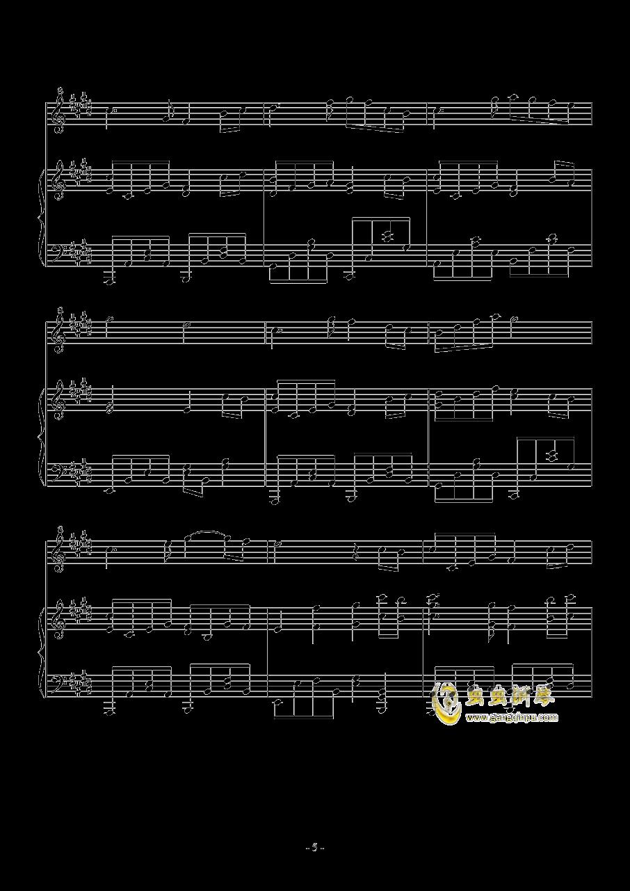 时过境迁钢琴谱 第5页