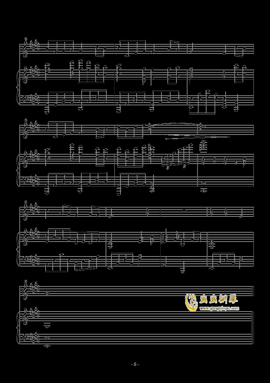 时过境迁钢琴谱 第6页