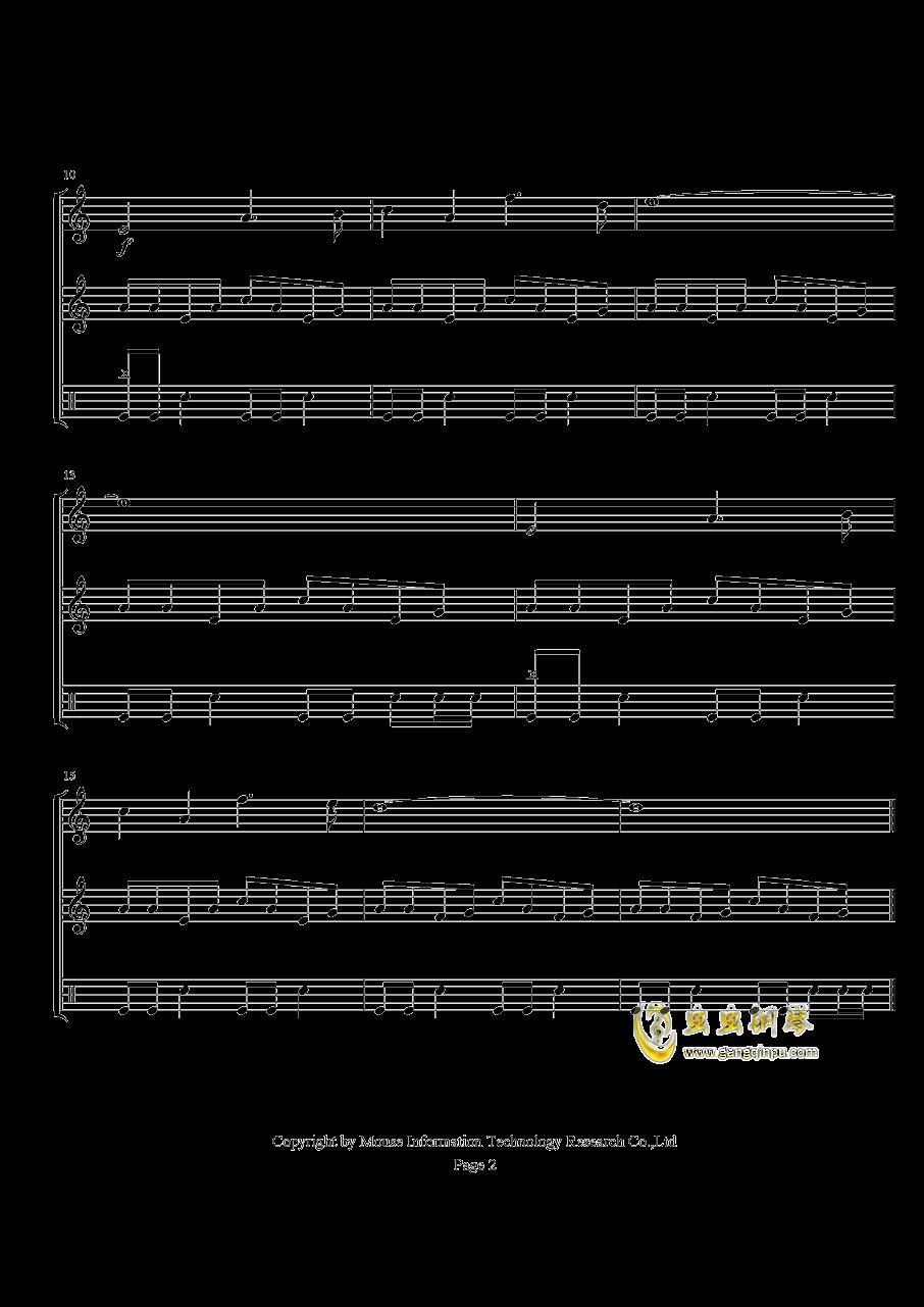哦钢琴谱 第2页