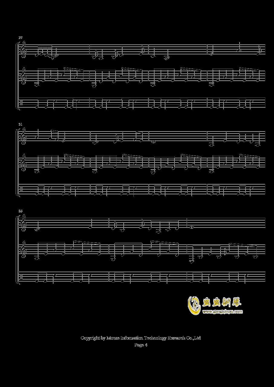 哦钢琴谱 第4页