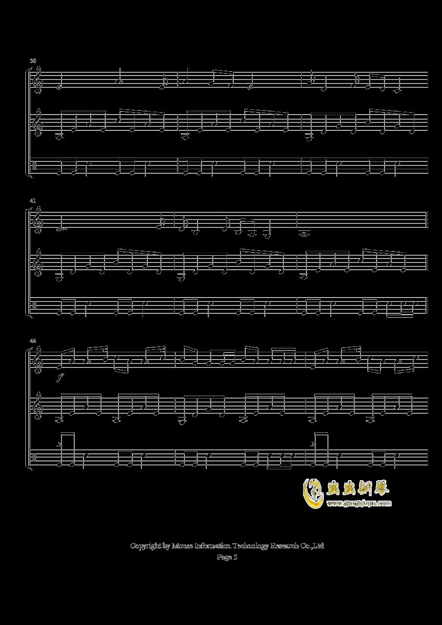 哦钢琴谱 第5页