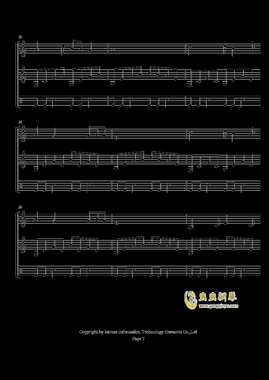 哦钢琴谱 第7页