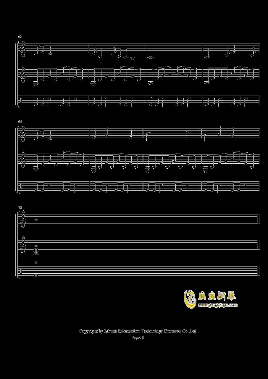 哦钢琴谱 第8页
