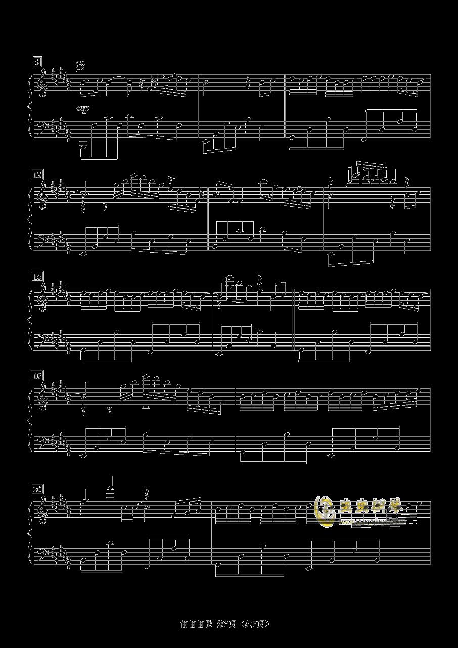 前前前世钢琴谱 第2页