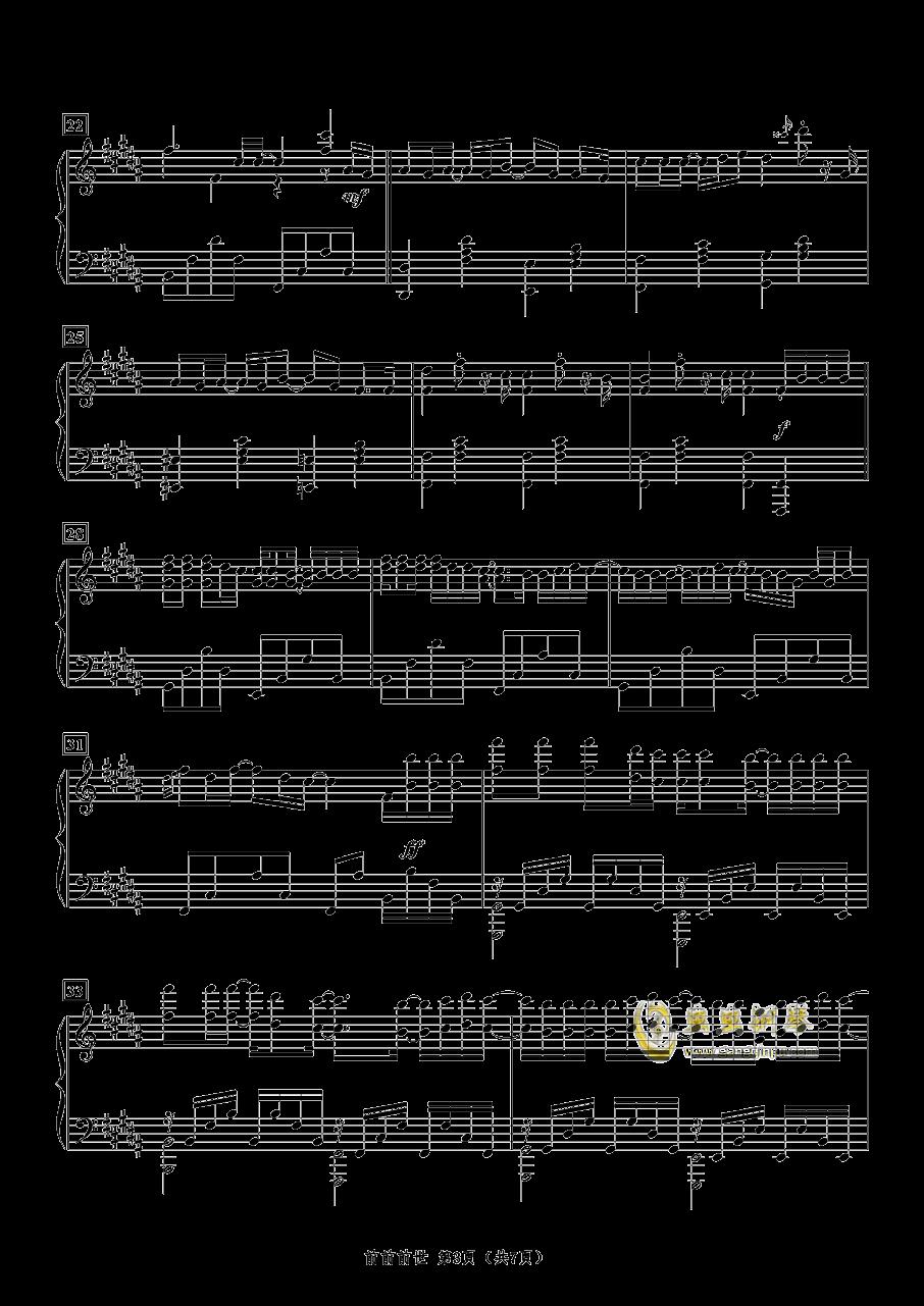 前前前世钢琴谱 第3页