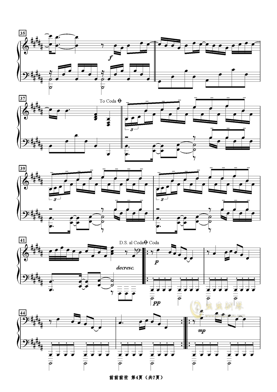 前前前世钢琴谱 第4页