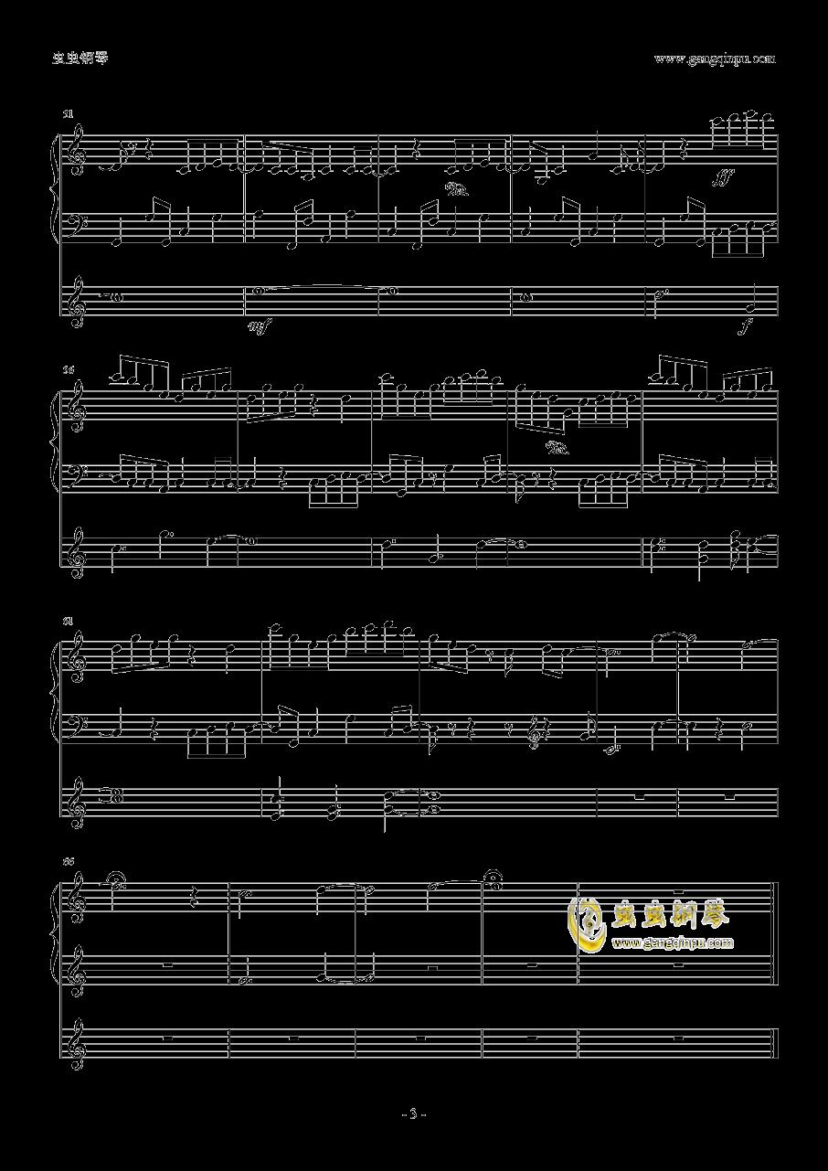 君の名は。-かたわれ�r钢琴谱 第3页