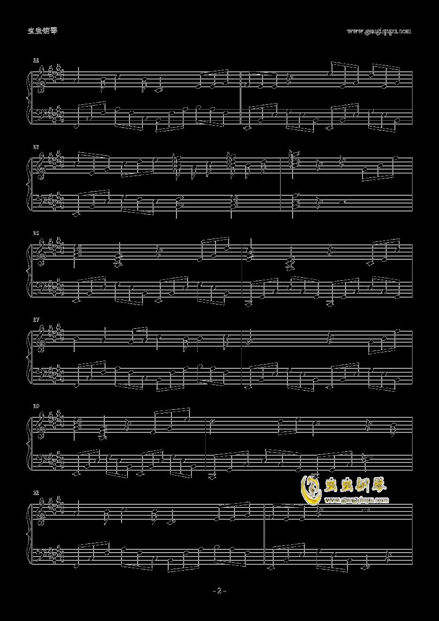最长的旅途钢琴谱 第2页