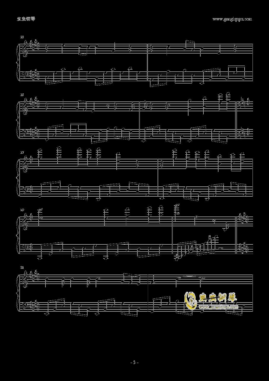 最长的旅途钢琴谱 第3页