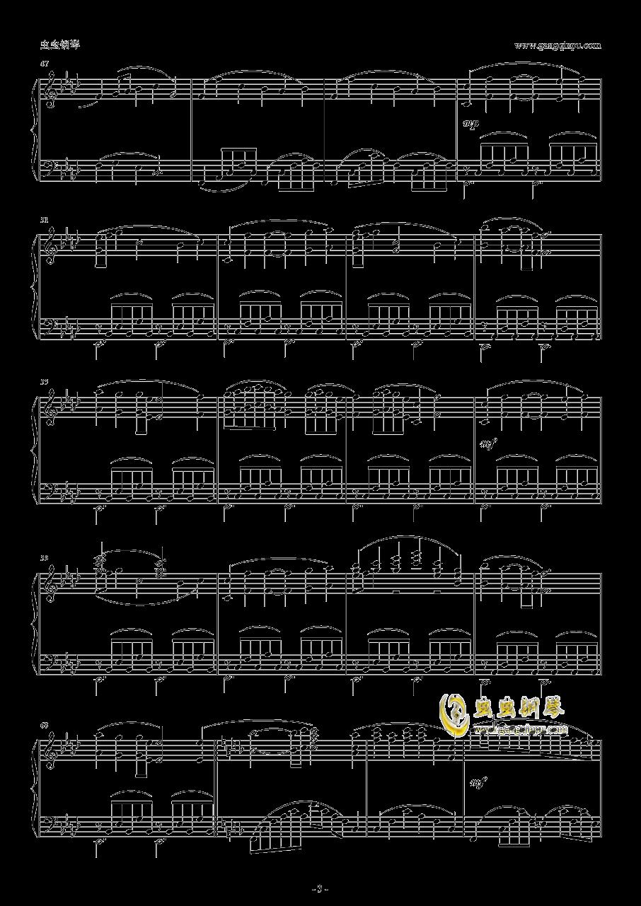 第四章主题歌钢琴谱 第3页