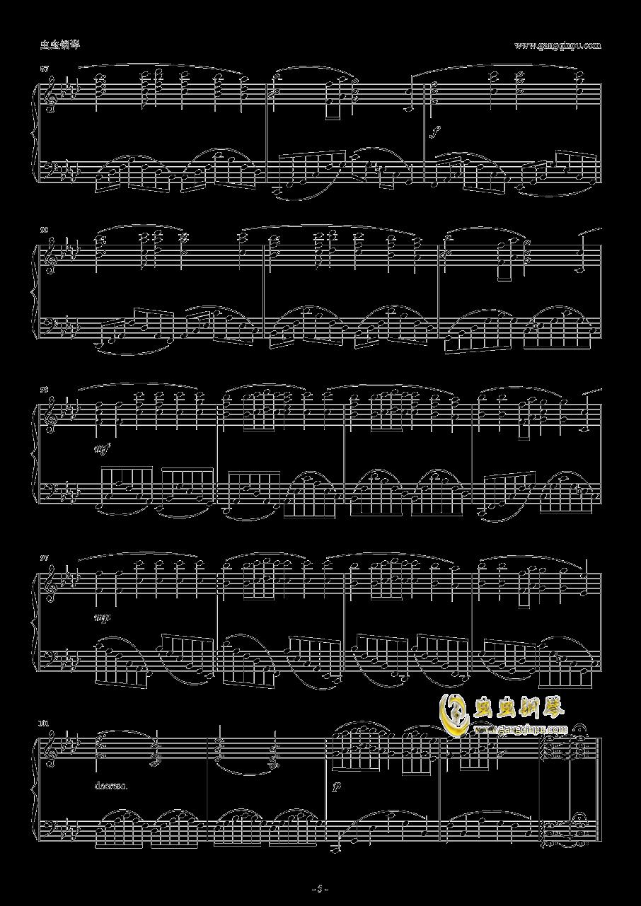 第四章主题歌钢琴谱 第5页