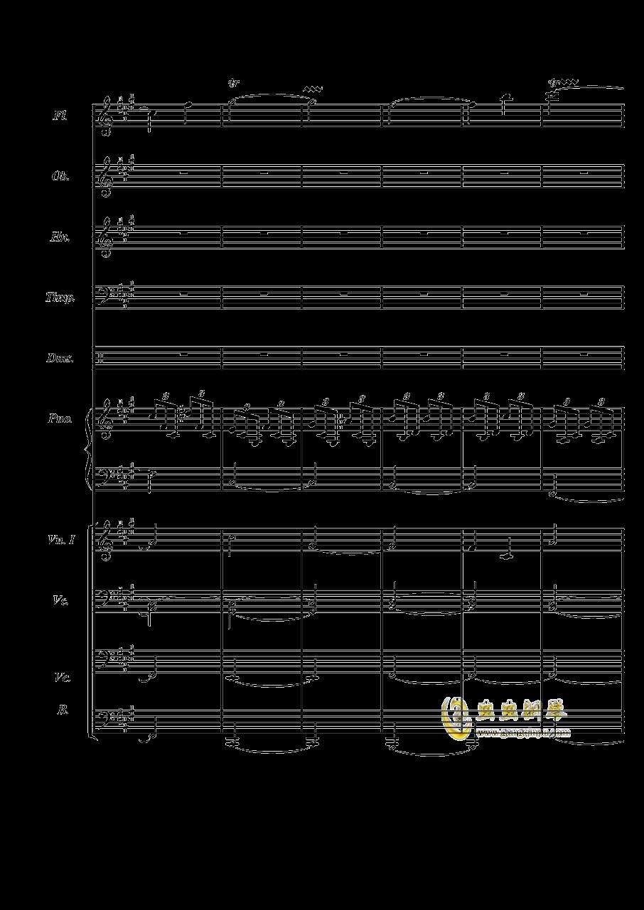 梦境飞逝钢琴谱 第10页