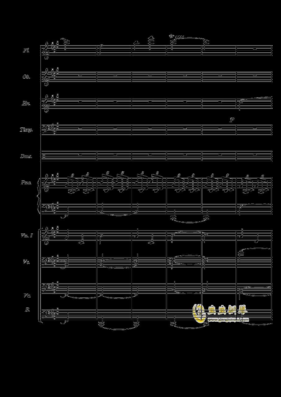 梦境飞逝钢琴谱 第11页