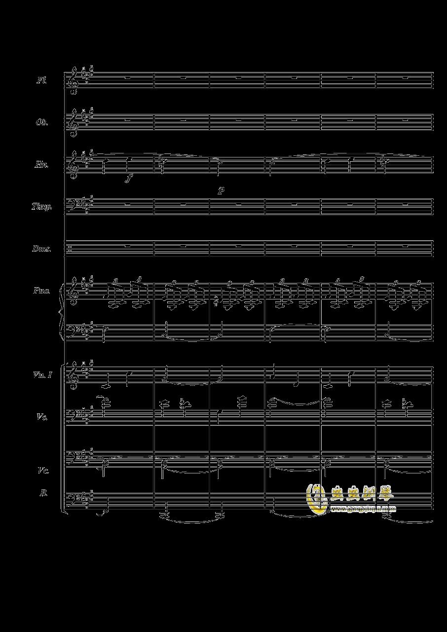 梦境飞逝钢琴谱 第12页