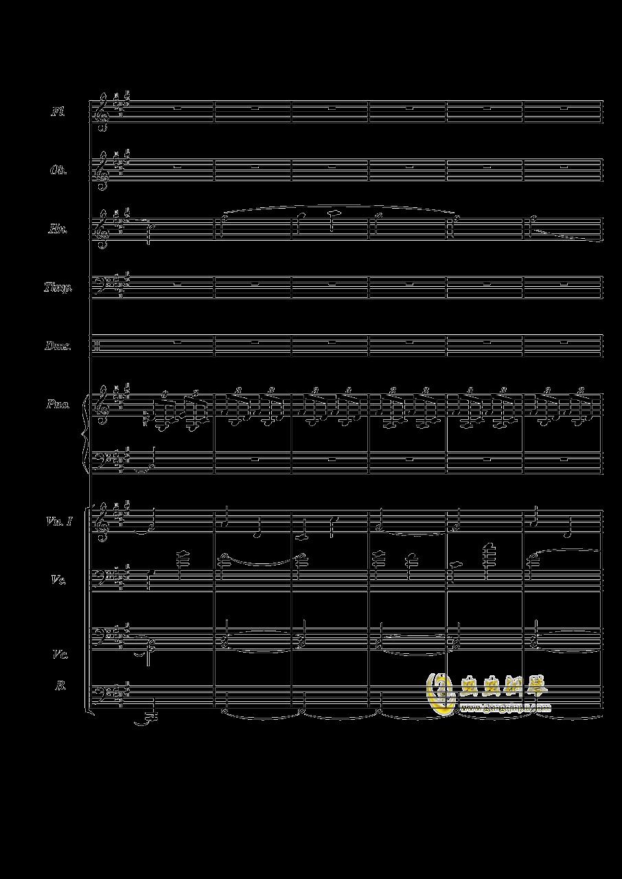 梦境飞逝钢琴谱 第13页
