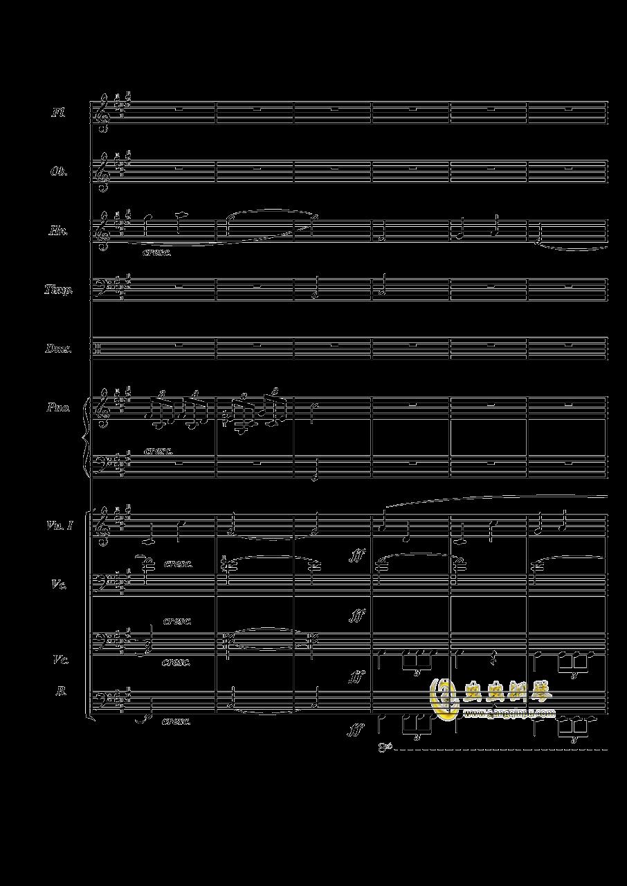梦境飞逝钢琴谱 第14页
