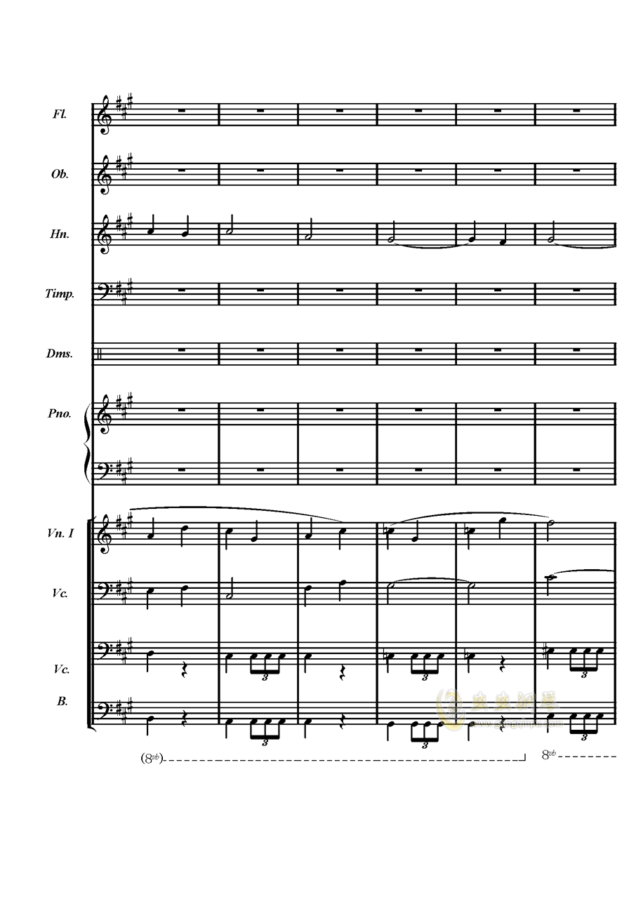 梦境飞逝钢琴谱 第16页