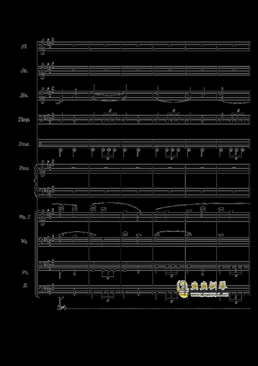 梦境飞逝钢琴谱 第18页