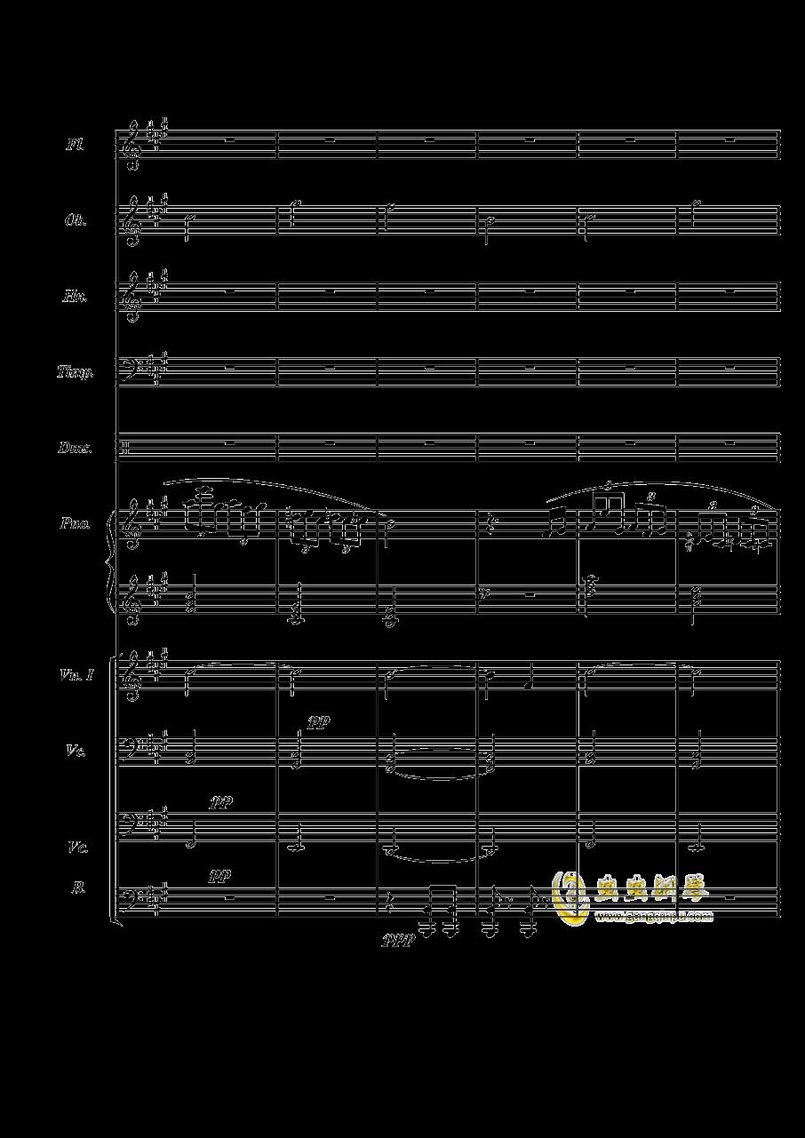 梦境飞逝钢琴谱 第20页