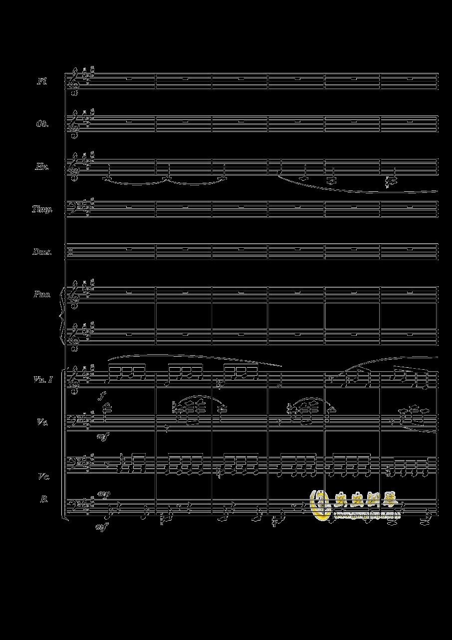 梦境飞逝钢琴谱 第5页