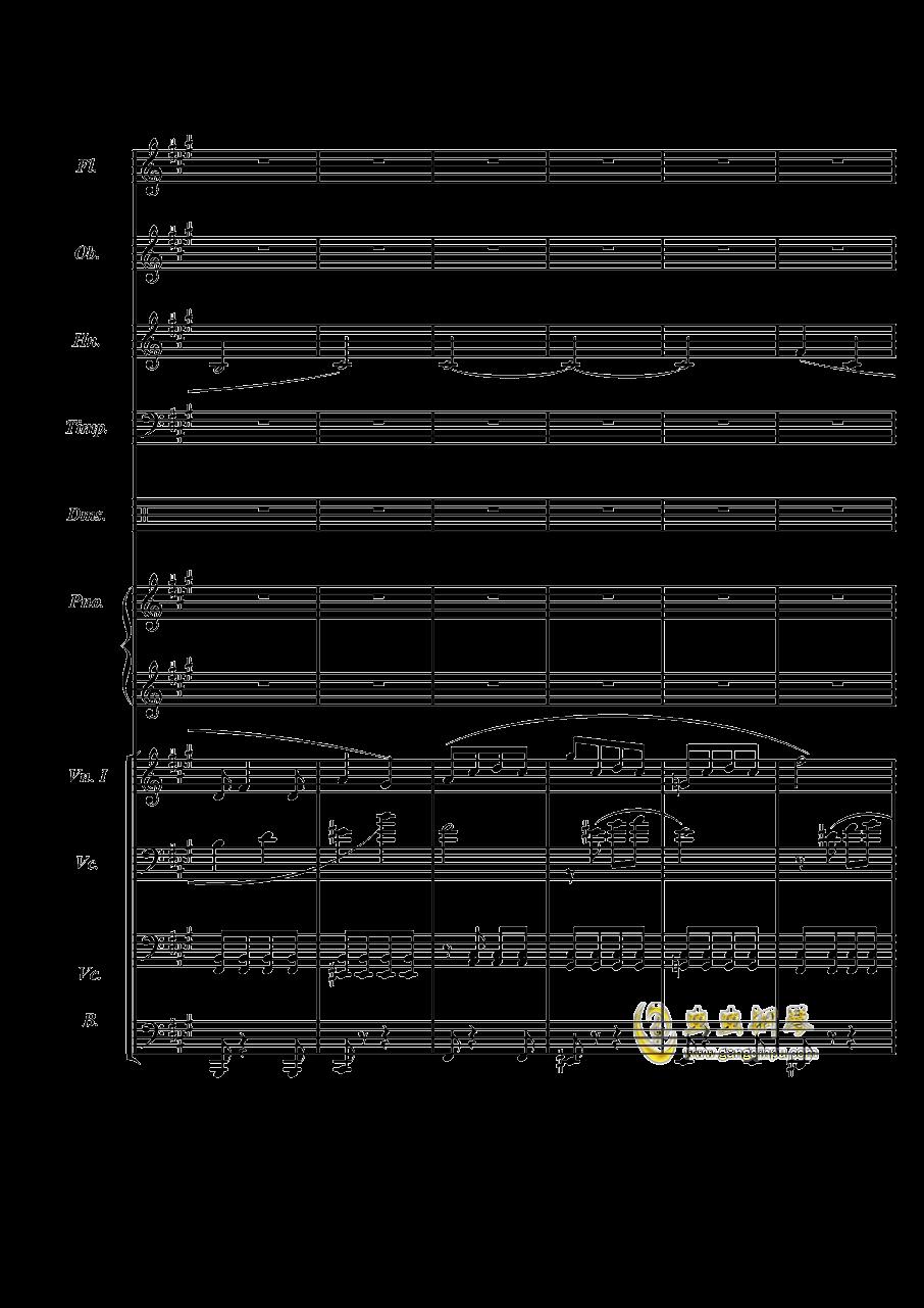梦境飞逝钢琴谱 第6页