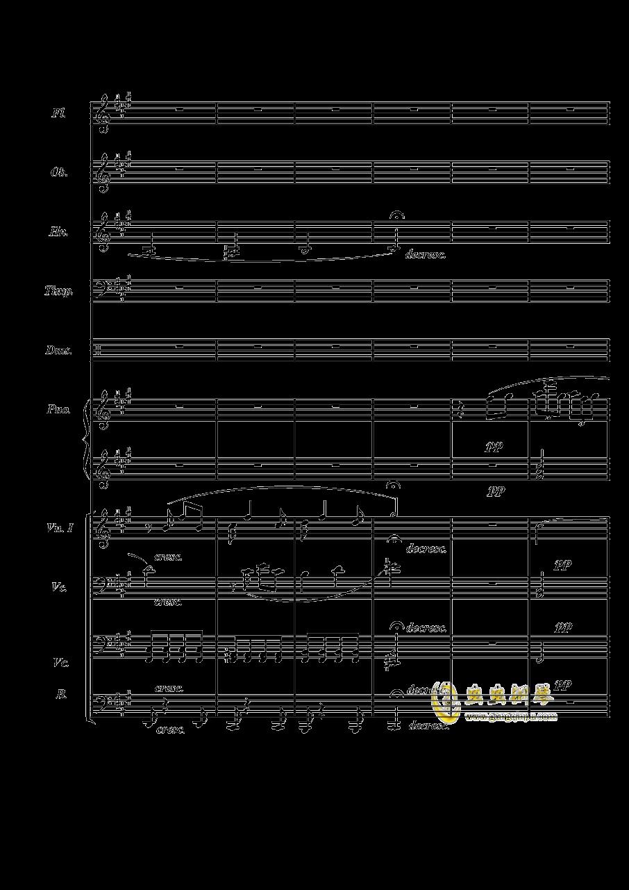 梦境飞逝钢琴谱 第7页