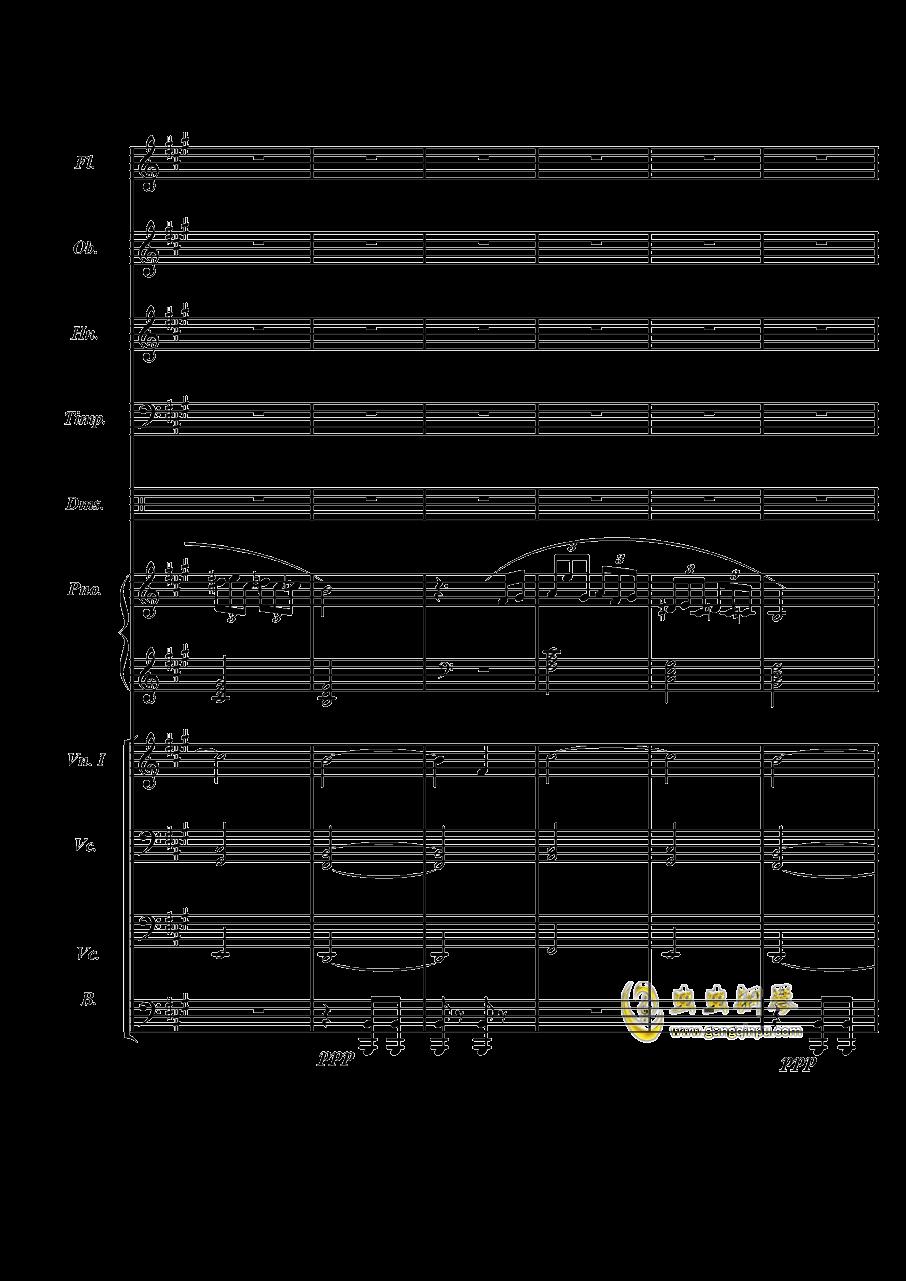 梦境飞逝钢琴谱 第8页