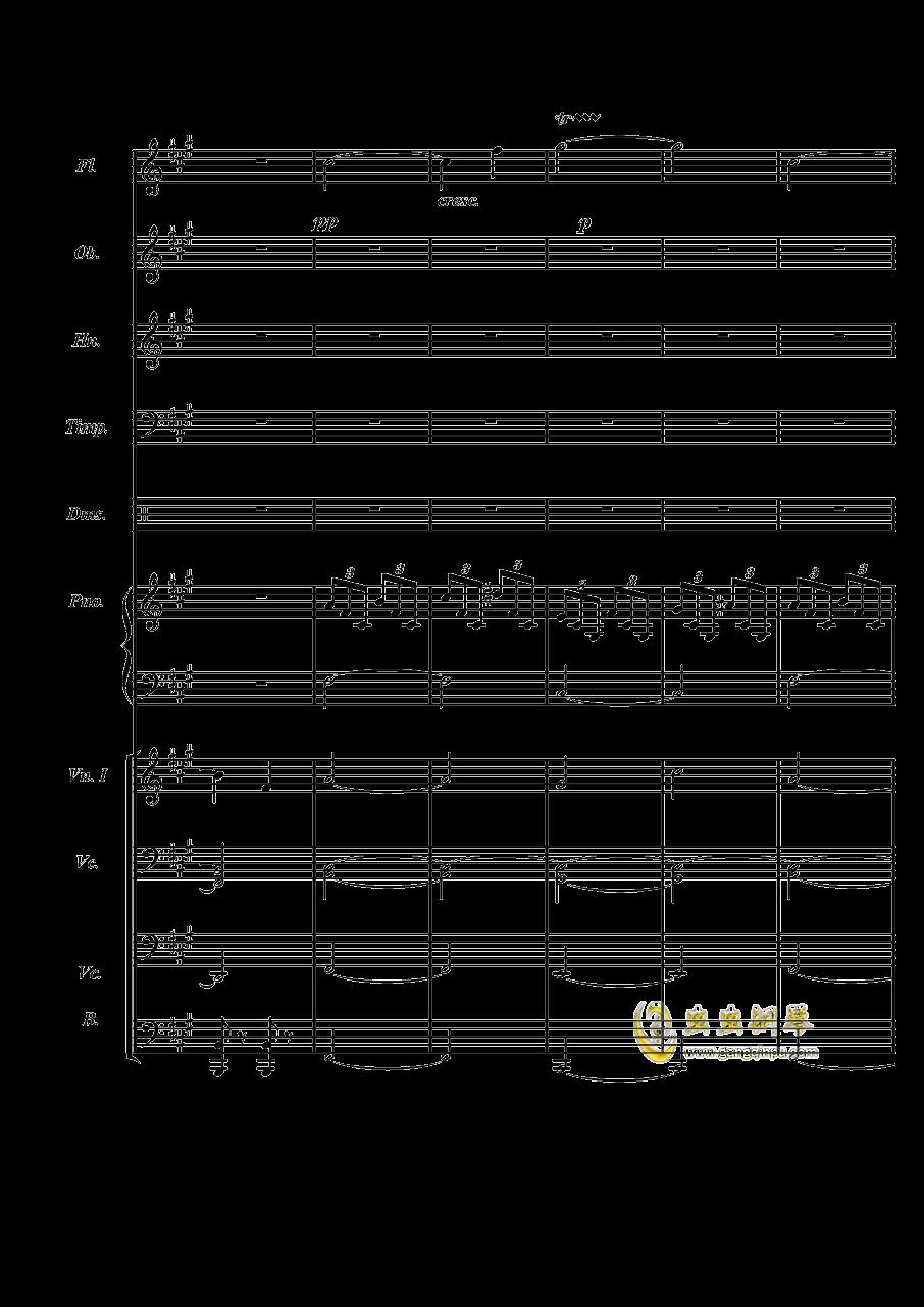梦境飞逝钢琴谱 第9页