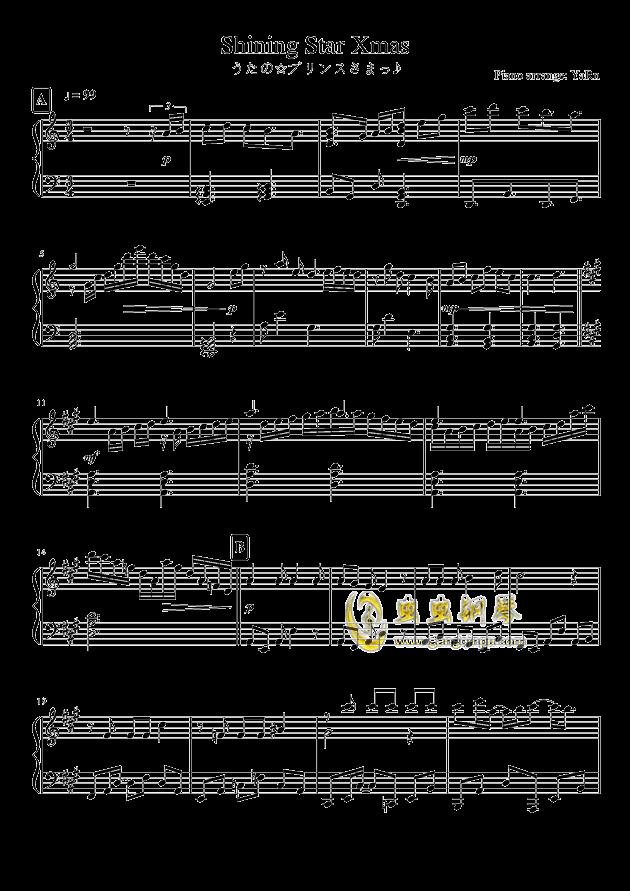 Shining Star Xmas钢琴谱 第1页