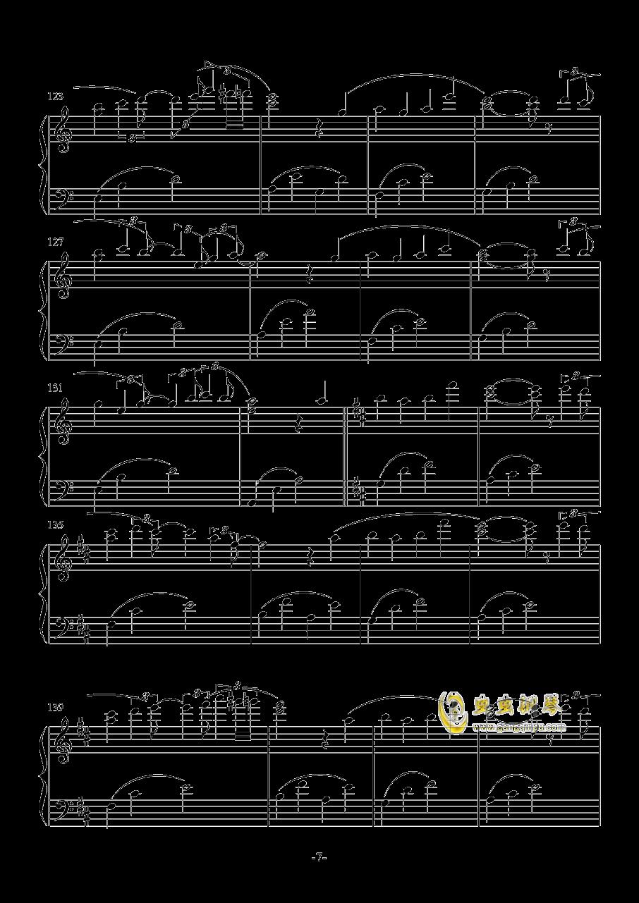 雨�D-ATCG-钢琴谱 第7页