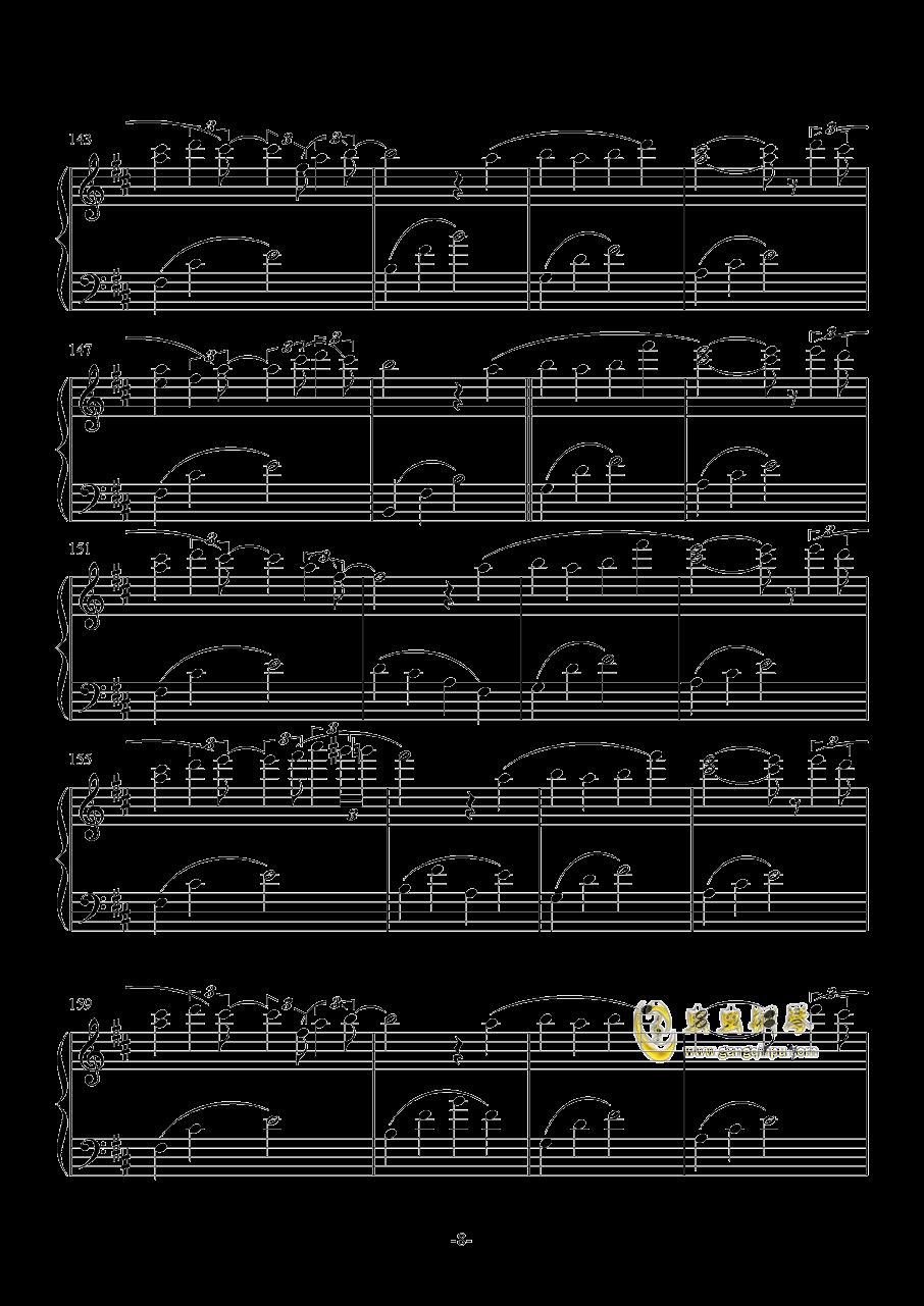 雨�D-ATCG-钢琴谱 第8页