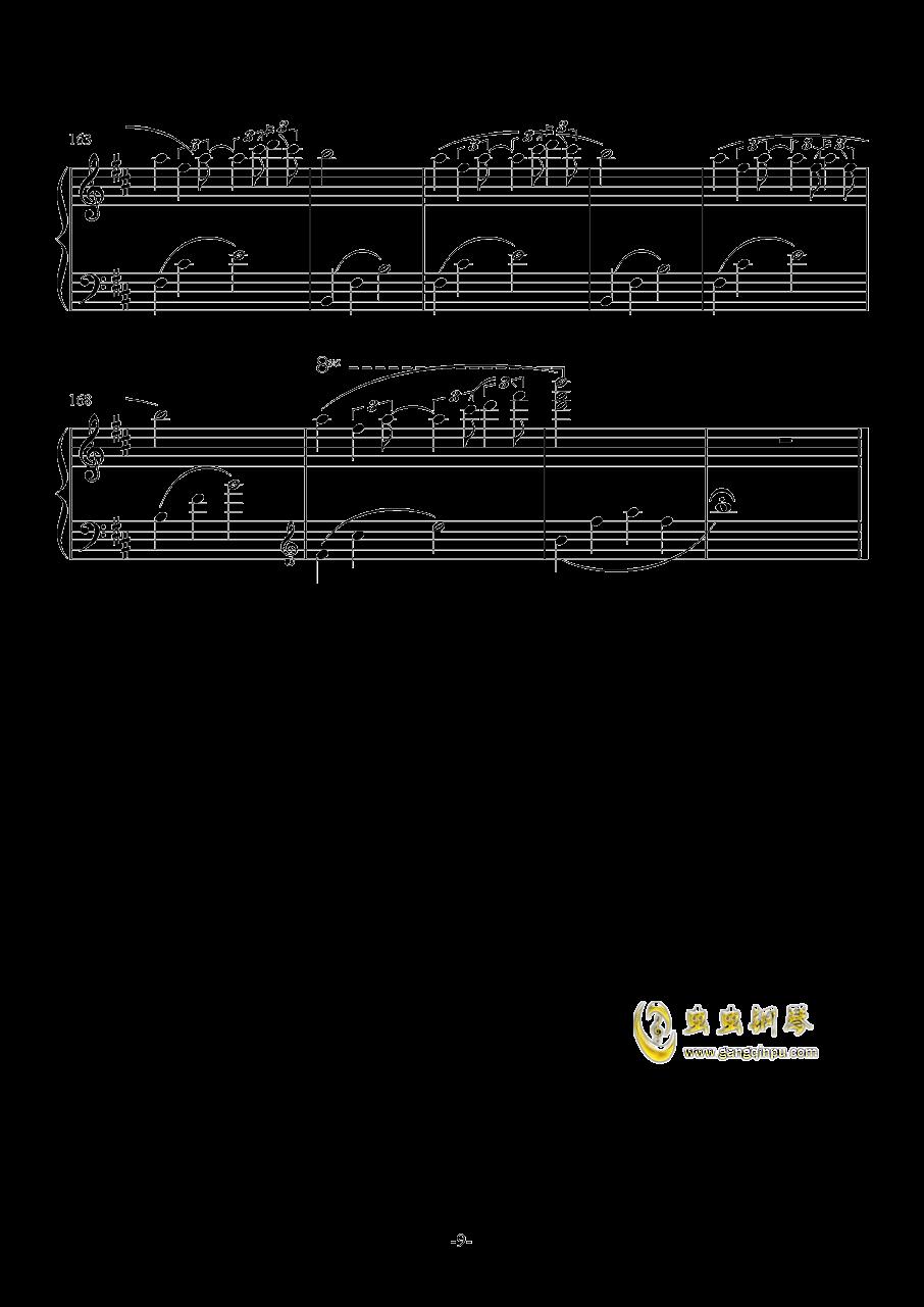 雨�D-ATCG-钢琴谱 第9页