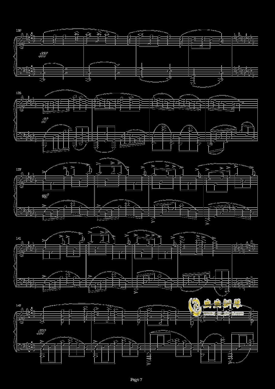满天钢琴谱 第7页