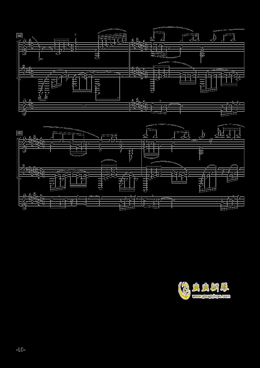 菊次郎@国王十字钢琴谱 第10页