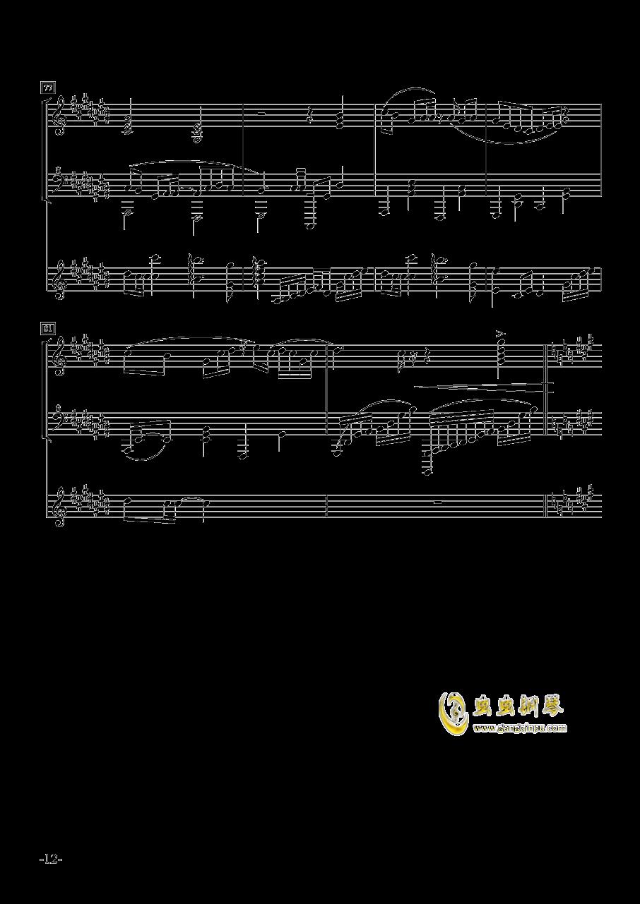 菊次郎@国王十字钢琴谱 第12页