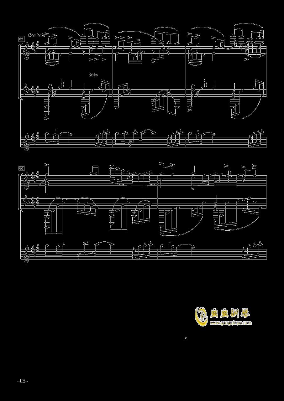 菊次郎@国王十字钢琴谱 第13页