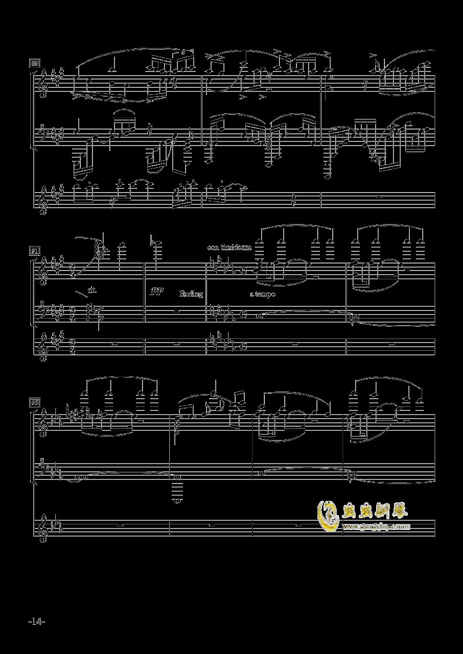 菊次郎@国王十字钢琴谱 第14页