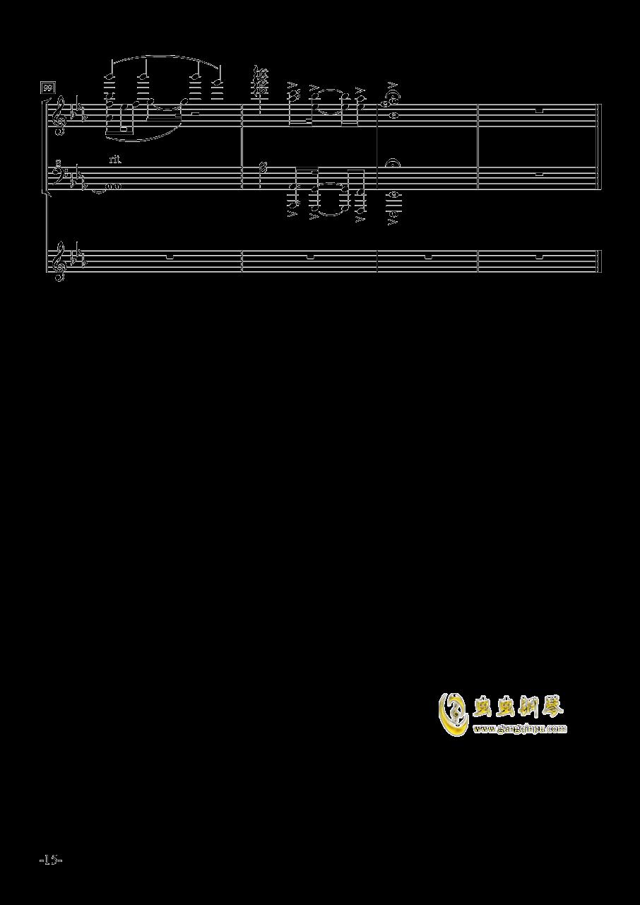 菊次郎@国王十字钢琴谱 第15页