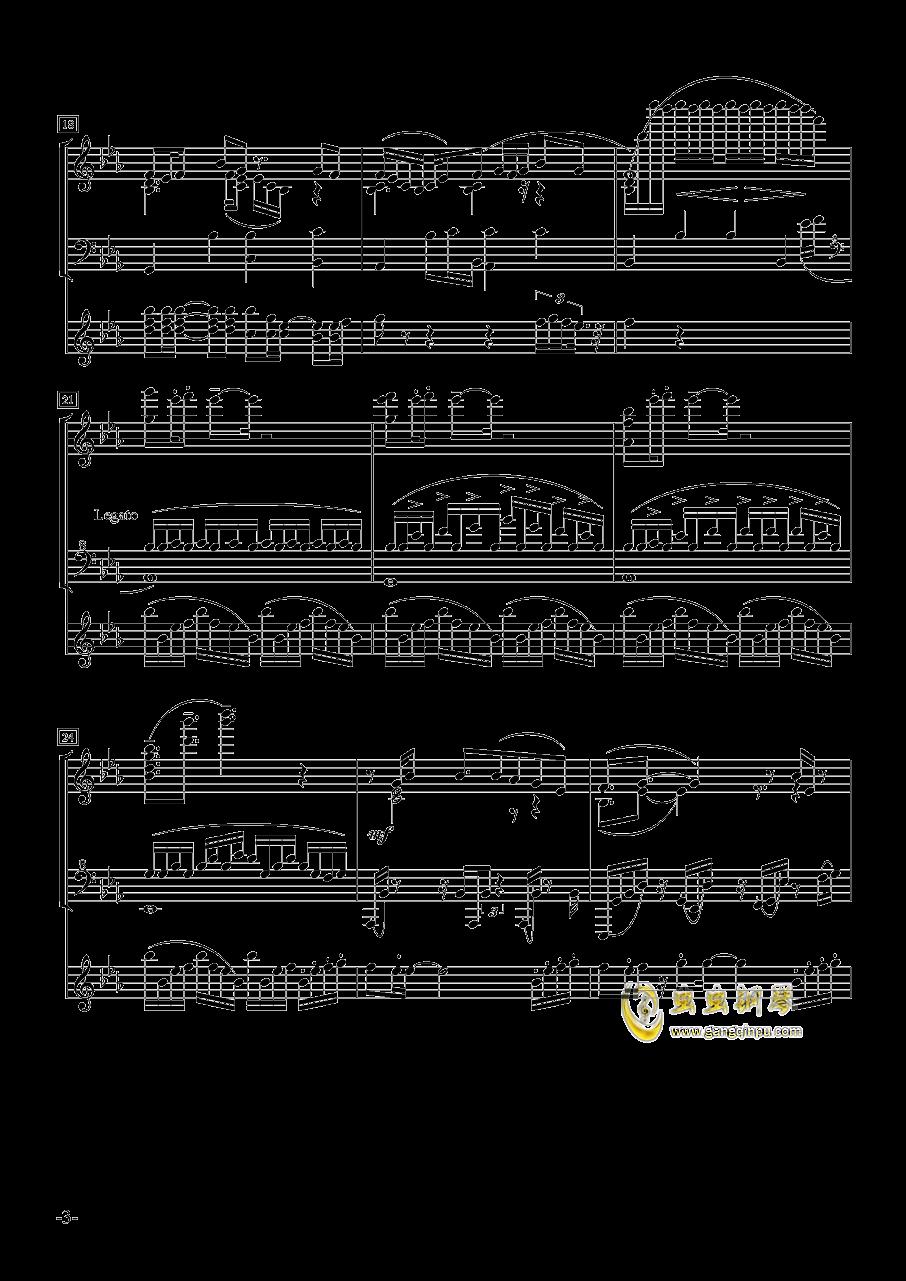 菊次郎@国王十字钢琴谱 第3页