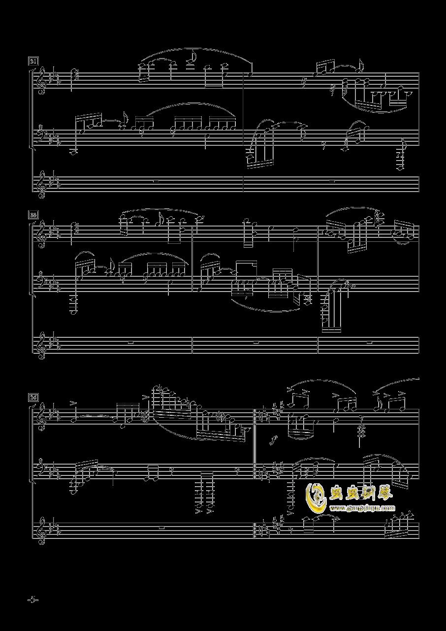 菊次郎@国王十字钢琴谱 第5页
