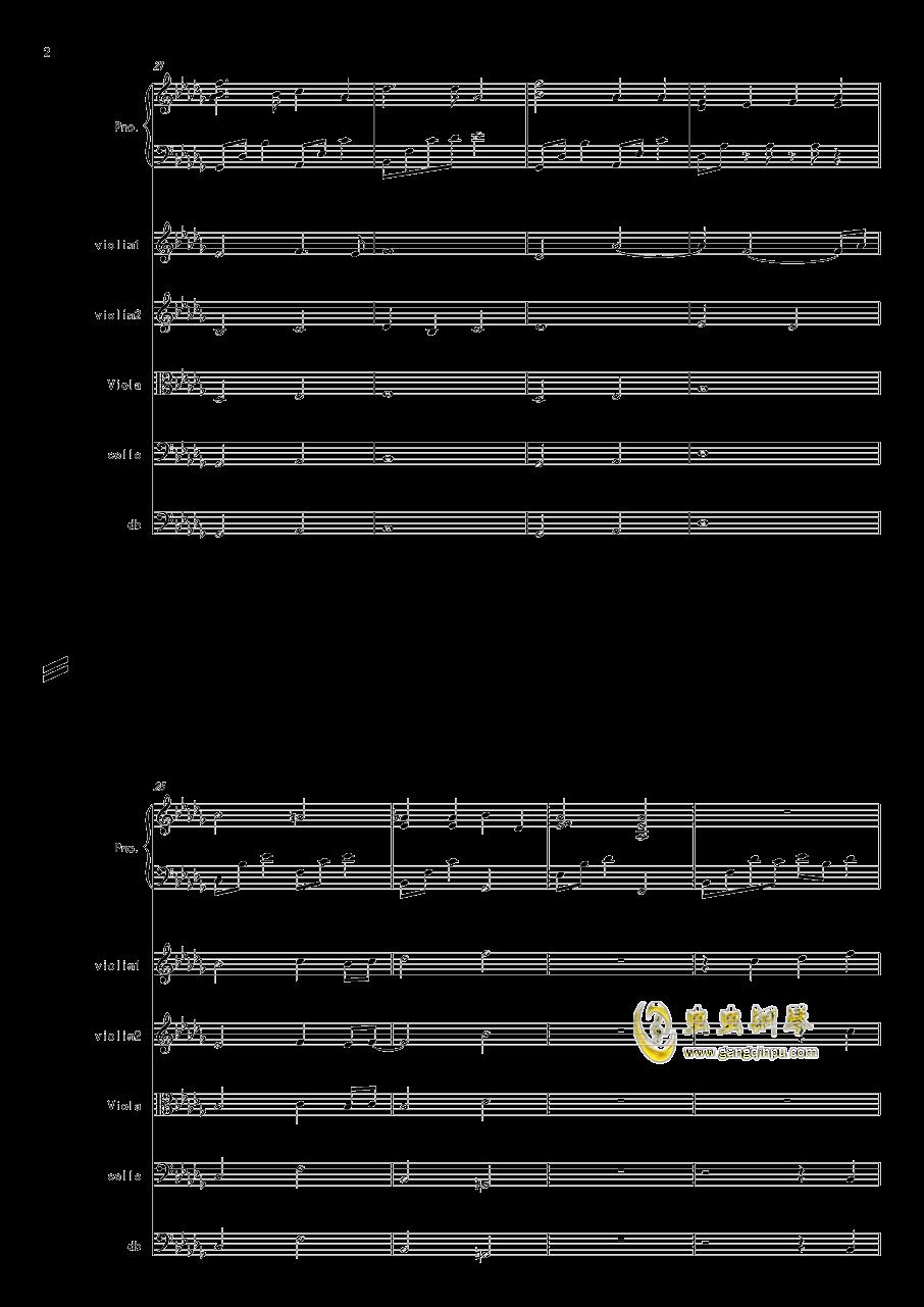 大鱼海棠钢琴谱 第2页