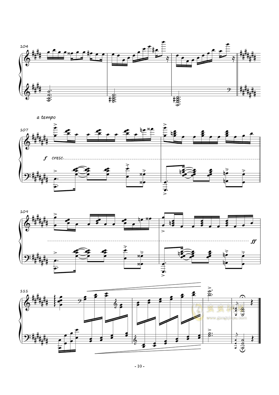 POUSSE-CAFE钢琴谱 第10页