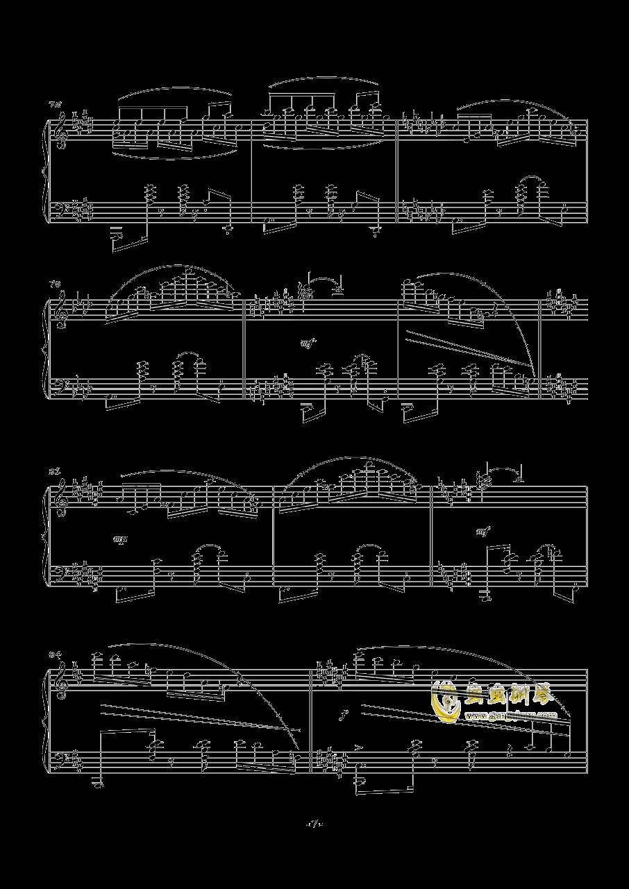 POUSSE-CAFE钢琴谱 第7页