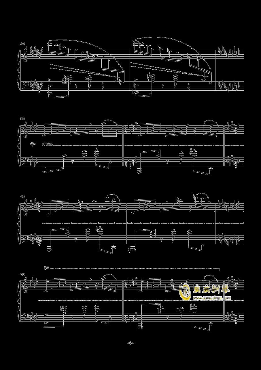 POUSSE-CAFE钢琴谱 第8页