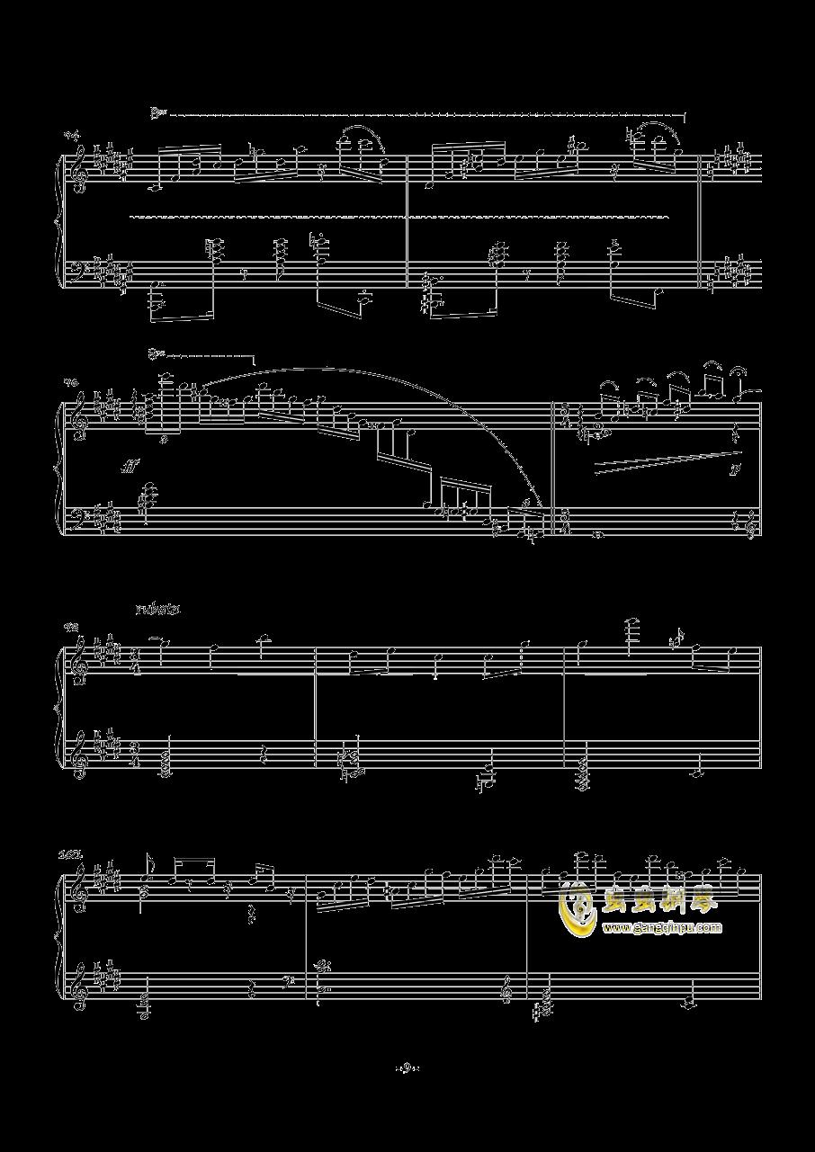 POUSSE-CAFE钢琴谱 第9页